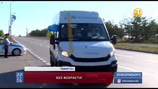 90 летний ветеран выиграл микроавтобус в конкурсе «Мерейлі отбасы»