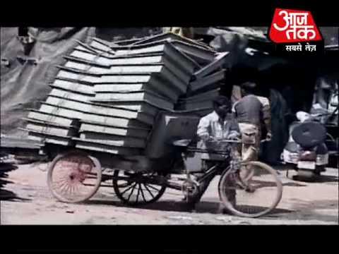 Cobalt 60 creates chaos in Mayapuri in Delhi. Part 2 of 5