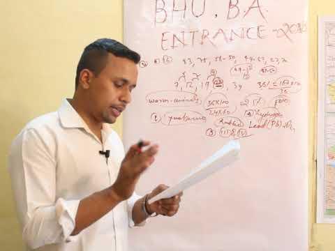 BHU BA (Hons) Arts   ENTRANCE   PAPER 2018 solution  PART-2