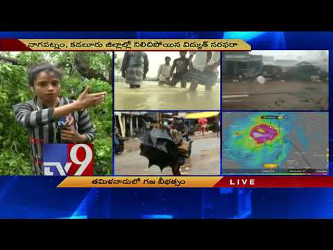 Cyclone Gaja to hit Tamil Nadu coasts, trains & schools suspended - TV9