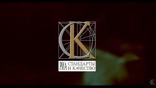 Ицхак Калдерон Адизес - эксклюзивное интервью. cмотреть видео онлайн бесплатно в высоком качестве - HDVIDEO