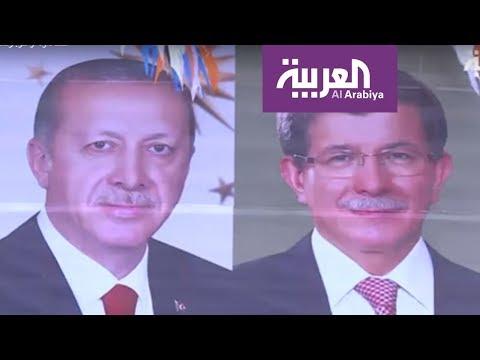 أحمد داود أوغلو: رئاسة تركيا منفصلة عن نصف المجتمع  - نشر قبل 2 ساعة