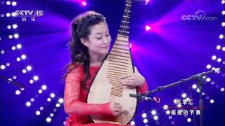 《欢沁》 演奏: 蒋镆潼、陈悦、王佳男、曲大卫、宋昭·阿伊斯  Huan Qin