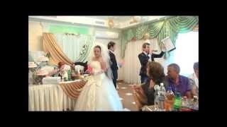 Свадьба ведение