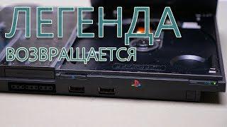 PlayStation 2 перестала читать диски