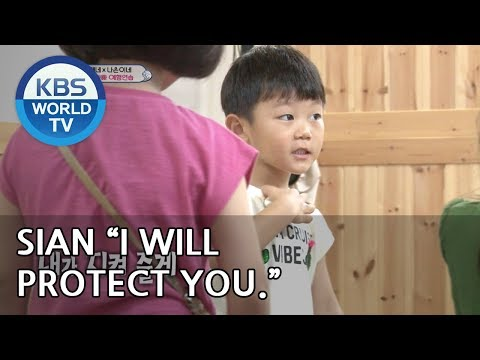 """SIAN """"Naeun, I will protect you. It's because I'm cool."""" LOL [The Return of Superman/2018.09.16]"""