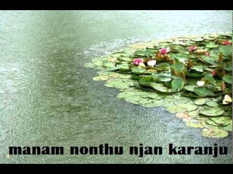 Manam Nonthu Njan karanju