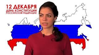 Краткий очерк истории конституционализма.