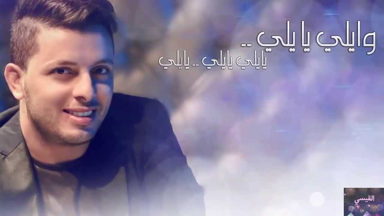 music hatim ammor hsabni tama3 mp3
