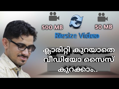 How to Resize Videos from Mobile? ക്ലാരിറ്റി കുറയാതെ വീഡിയോ സൈസ് കുറക്കാം.. from YouTube · Duration:  4 minutes 52 seconds