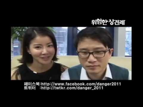 lee si young meet the inlaws
