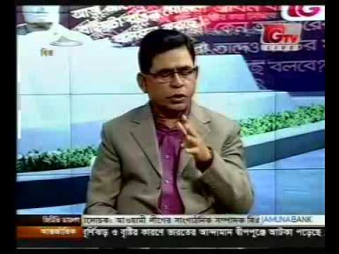 Tv Talk Show_G Dialogue 09 December 2016 Gazi Tv_Shahidur Rahman Tapa