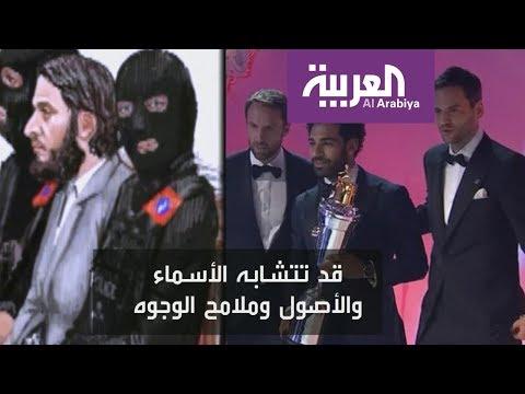 صلاح وصلاح يتصدران عناوين الأخبار في الوقت ذاته  - نشر قبل 2 ساعة