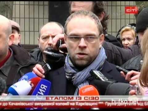 Timoshenko - BYuT, WikiLeaks, Poslednie Novosti