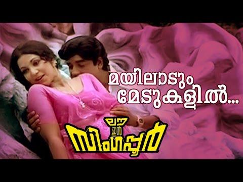 Mayilaadum Medukalil... | Superhit Malayalam Movie | Love In Singapore | Movie Song