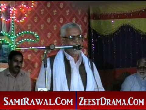 New Saraiki Mushaira Poet Aziz Shahid