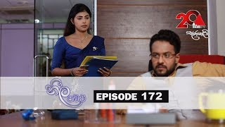 Neela Pabalu | Episode 172 | 07th January 2019 | Sirasa TV Thumbnail