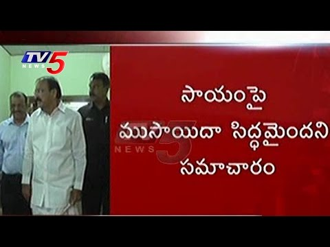 Central Focus on Financial Aid Special Package To AP   Telugu News   TV5 News