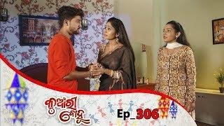 Kunwari Bohu   Full Ep 306   2nd Oct 2019   Odia Serial – TarangTV