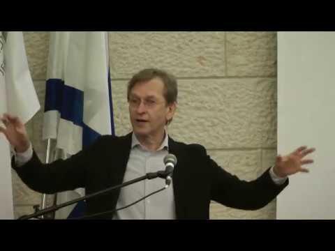 The Minerva Center for Human Rights | Prof. Koskenniemi