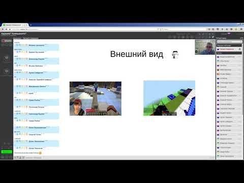 Видео Заработок в интернете в телефоне
