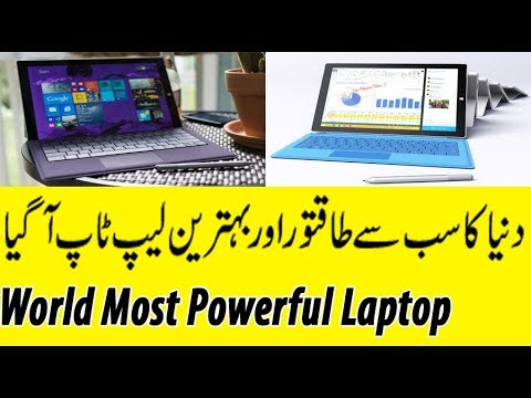 World Most Fastest Laptop Launched! | Surface Book 2 Review, Price & Performance