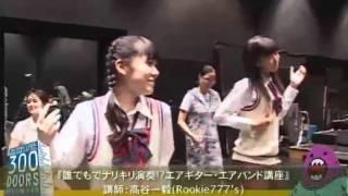 2011年7月28日17:00-18:30 大阪市立芸術創造館3階大練習室で行われた、...