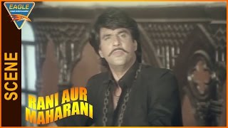 Rani Aur Maharani Hindi Movie || Mukesh Khanna Best Court Scene || Eagle Hindi Movies