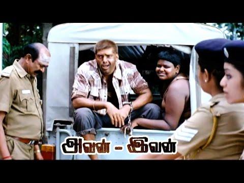 Avan Ivan | Avan Ivan Full Tamil Movie Scenes | Arya Fools The Entire Police Force | Vishal | Arya