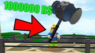 SPENDING ALL MY ROBUX ON THE BAN HAMMER.. (Roblox Knife Simulator)