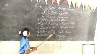 Rotary Mpl primary school Tadipatri SSS MRM HIGH SCHOOL COMPLEX