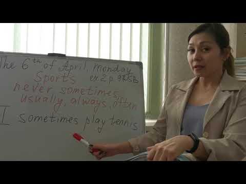 Lesson 1. Module 8. Sports. Excel for Kazakhstan Grade 5.