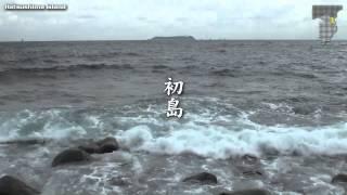 Izu Peninsula Geopark, Atami area ジオサイトの風景 Scenery of Geosite.