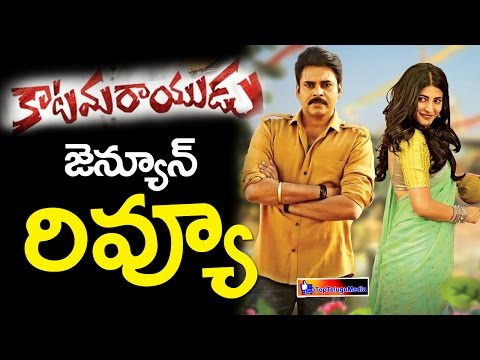 Katamarayudu Telugu Movie Genuine Review and Rating | Pawan Kalyan | Shruti Hassan | Toptelugumedia