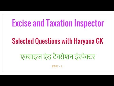 Excise Inspector Important Questions for HSSC in Hindi | Haryana GK for Excise Inspector - Part 1