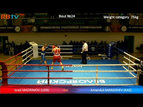 WORLD BOXING CUP OF PETROLEUM COUNTRIES 2017 BELOYARSKIY DAY 1 EVENING SESSION
