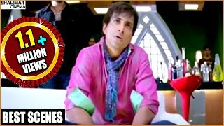 Sonu Sood Best Comedy Back to Back Scenes || Telugu Latest Comedy Scenes