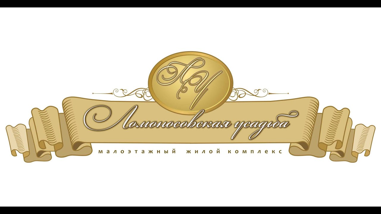 """ЖК """"Ломоносовская усадьба"""" Таунхаусы в Ленинградской области. 2020-ОКТЯБРЬ"""