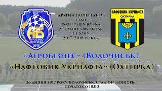Agrobusiness vs Naftovyk full match