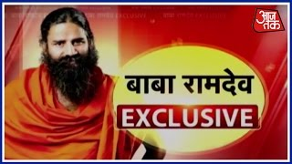 Aaj Tak Exclusive With Baba Ramdev On Niramayam, The Naturopathy Centre