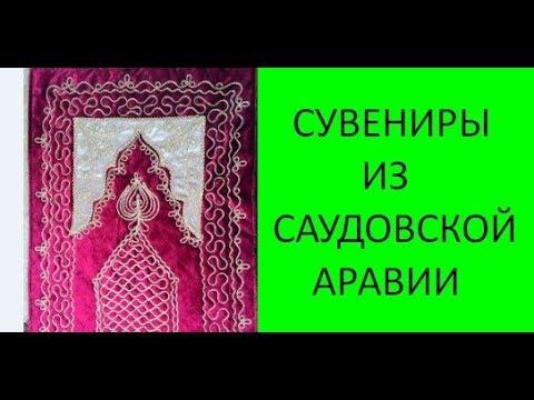 Купить халва в москве, санкт-петербурге недорого в. Турецкая кунжутная халва, приготовленная с добавлением напитанных солнцем сухофруктов.