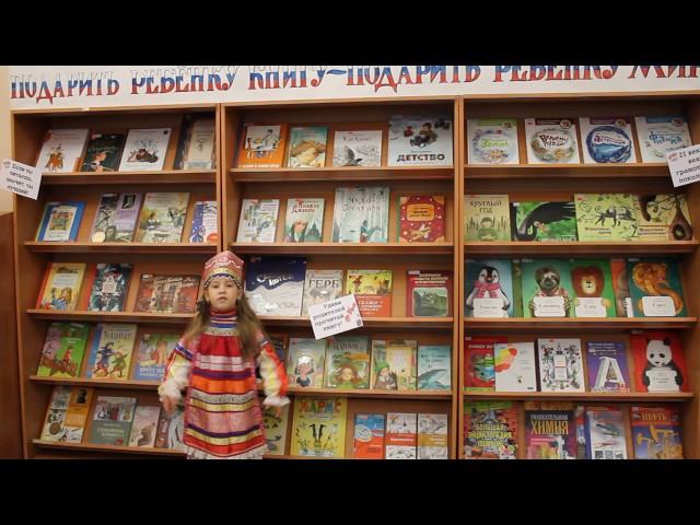Изображение предпросмотра прочтения – КираНиконова читает произведение «Бабушкины сказки» С.А.Есенина