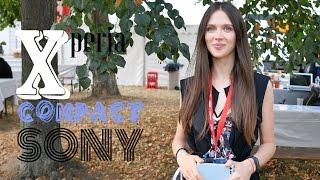 Sony X Compact: первый взгляд на стильного пухляша