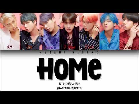 {GREEK/HAN/ROM} BTS (방탄소년단) - HOME (Color Coded Lyrics Ελληνικά/Rom/Han/가사)