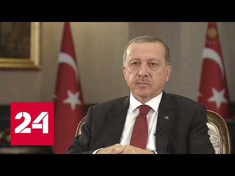 Эрдоган придумал ответ на признание Вашингтоном геноцида армян - Россия 24