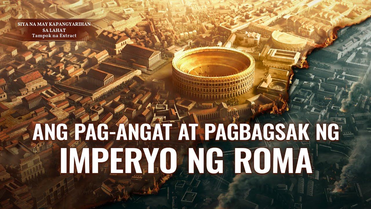 """Tagalog Christian Musical Documentary """"Siya na May Kapangyarihan sa Lahat"""" (Clip 12/15)"""