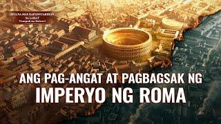 """""""Siya na May Kapangyarihan sa Lahat"""" (Clip 12/15) Ang Pag-angat at Pagbagsak ng Imperyo ng Roma"""