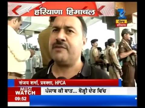Indian cricket team reached Dharamshala to play New-Zealand