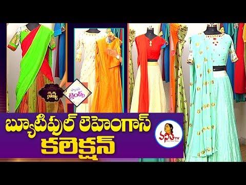 Designer Collection Of Crop Tops & Lehengas | Fashion Trends | Navya | Vanitha TV