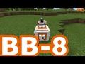 マイクラ世界にBB-8が出現!!スターウォーズの世界を体験しよう!【アドオン紹介】